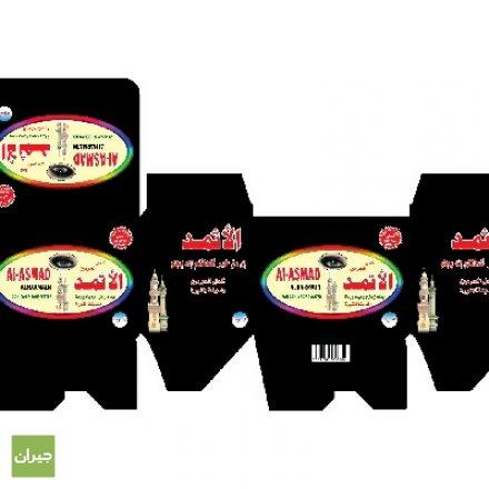 Zahrat Al Aqtar Print Press