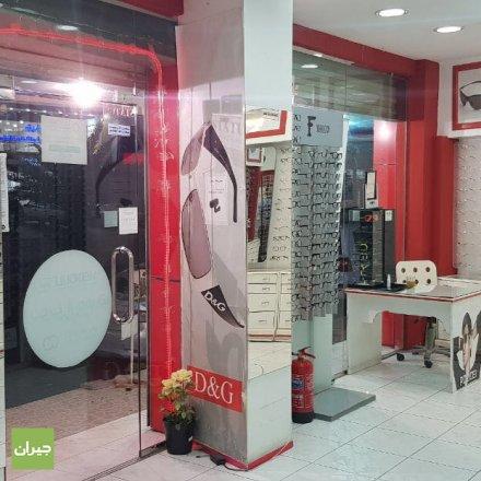 Wissam Optics