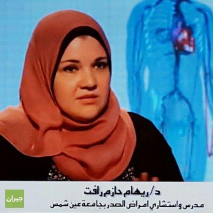 Dr. Reham Hazim Ra'fat