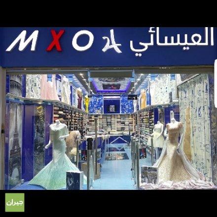 MXO Al Esa'i Textile