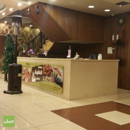 مطعم الطبيخ العراقي - العربه