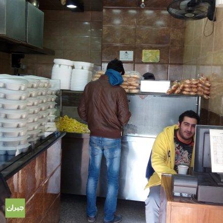 Al Dayaa Al Arabya
