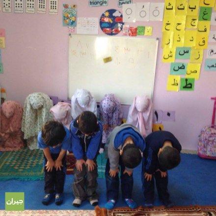 روضة أكاديمية بلاد الأطفال كيدز لاند أكاديمي