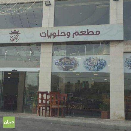 Tariq Badr Sweets And Restaurant