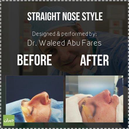 عيادة الدكتور وليد ابو فارس...مختص في ترميم الوجه والفكين للكبار والاطفال ، عمليات تجميل وترميم الوجه والفكين ، عمليات تجميل وترميم الانف ، عمليات ترميم محجر العين