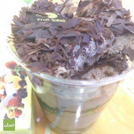 chocolate moss cake