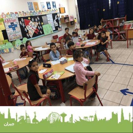 افضل مدرسة - افضل حصانة - مدرسة لنظام الدولي SAT IG - احتفالات - نشاطات عديدة للاطفال - تعليم الأطفال - الاهتمام بالأطفال - توعية الأطفال