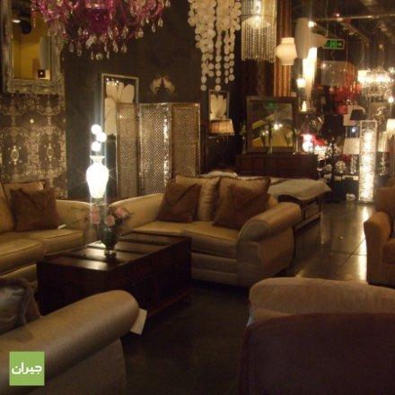 Midas For Home Furniture. Midas For Home Furniture   City Mall   Photos album   Jeeran Amman