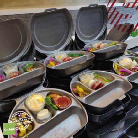 شاورما ع صاج الشاورما الأفضل في العالم  وجبة عادية - وجبة سوبر - وحبة دبل - وجبة مكس - وجبة تربل - وجبة تربل مكس - وجبة التوفير - وجبة عائلية - شاورما صاح دجاج - شاورما صاج لحمة.