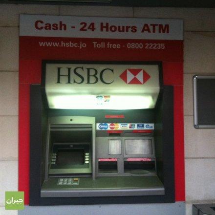 Arab Jordan Investment Bank AJIB ATM photos by Bassel
