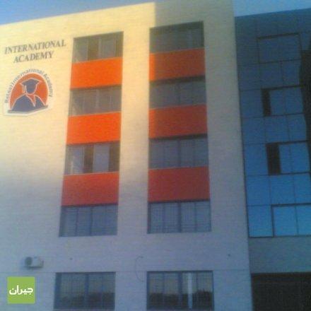 Reetal Academy