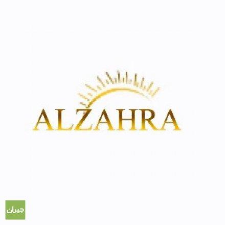 Al Zahra Metal Curtains Factory
