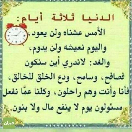 Dr. Mohamed El Sayed Hashim