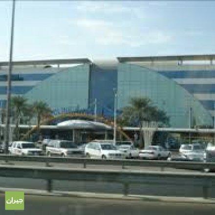 مستشفى الهادي