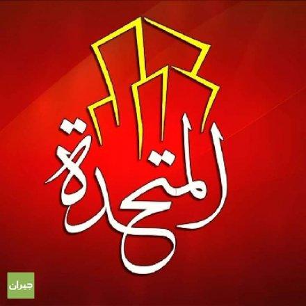 Shawerma Reem