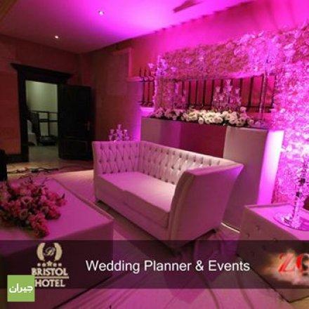 Zoom Wedding and Events - Fifth Circle | Photos album - Jeeran Amman