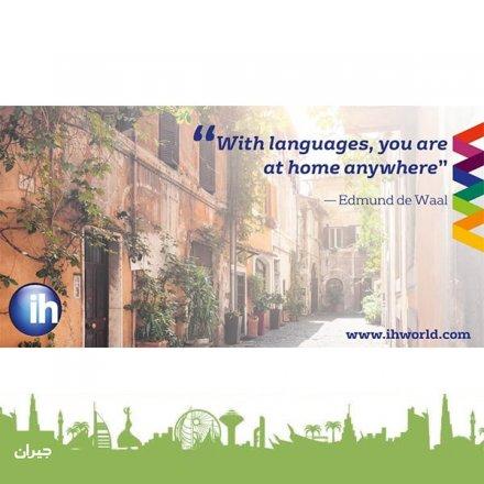 International House Amman