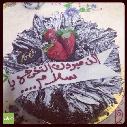 Kinda Cake