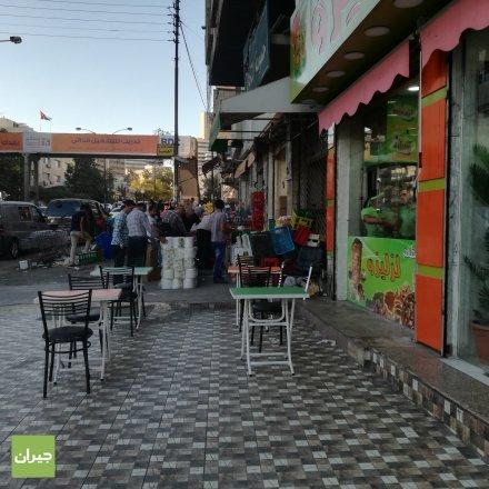 مطعم لزليزو