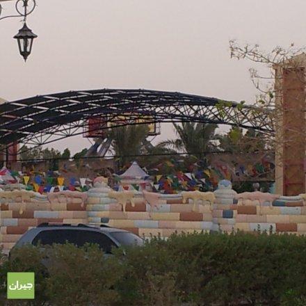 صور قرية ستار سيتي الرياض