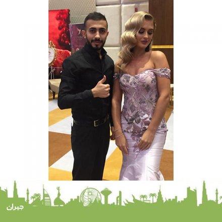 Sufian Zghayer Beauty Center