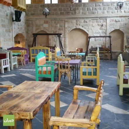 Zajal Restaurant and Cafe