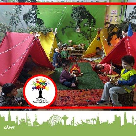 نعمل على خلق اجواء تعليمية ممتعة تحبب الاطفال في التعليم - حضانة الاصابع الصغيرة - عمان الاردن