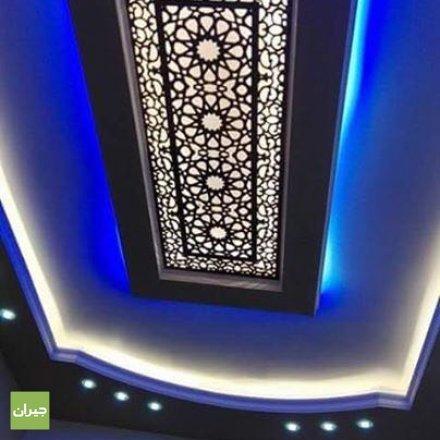 Al Khobar Decorantion General Contracting Est
