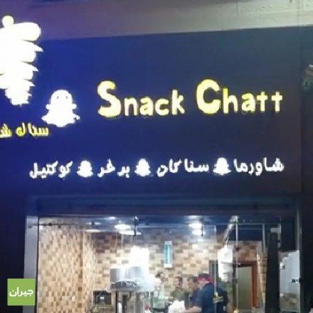 مطعم سناك شات
