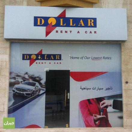 Dollar Rent A Car Amman