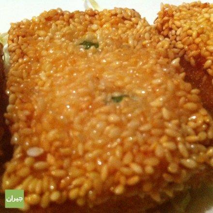 Sesame shrimp toast 9/10