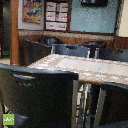 طاولات الصالة
