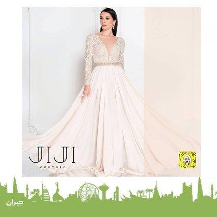 Jiji Shop For Wedding Dresses