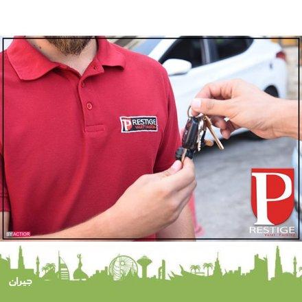 Prestige Valet Parking
