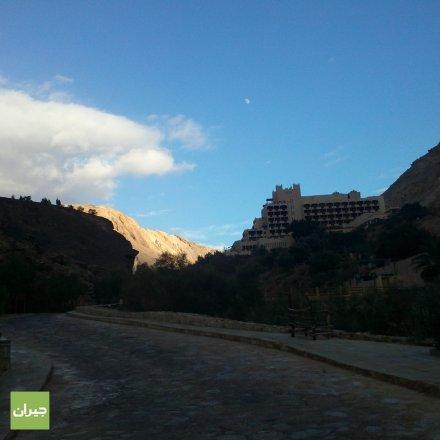 Six Senses Hotel