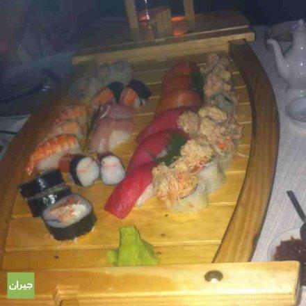 Kimono sushi boat