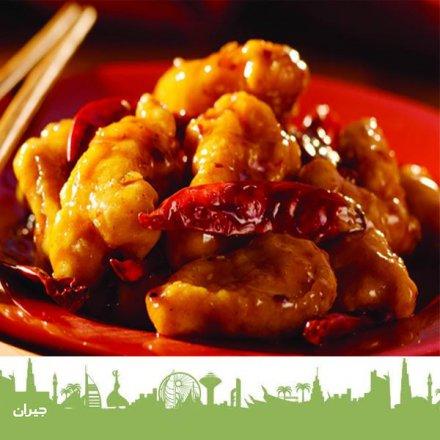 أشهى الأطباق الصينية في مطعم سيزلينج ووكس الصيني ، مطعم صيني في عمان ، أكل صيني في عمان ، مطعم صيني في مول ، مكة مول Chinese food