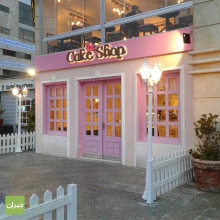 The Cake Shop Dabouq