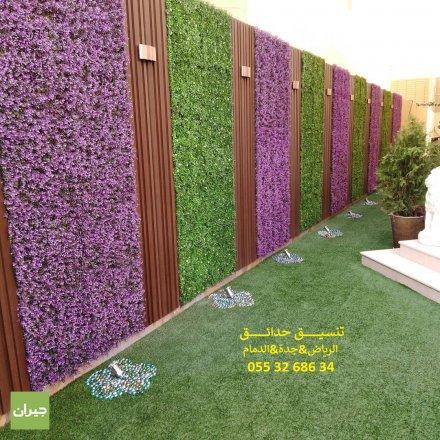 أبو إيمان لزراعة وتنسيق الحدائق