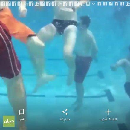 وقوف في الماء