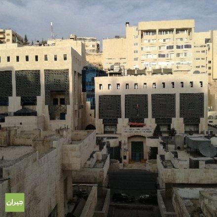 البنك الأردني المركزي