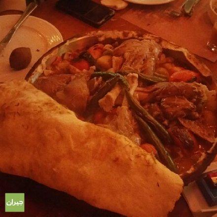 Zambak Turkish Cuisine