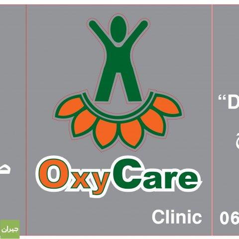 Oxy care clinic madina munawara st photos album jeeran amman oxy care clinic madina munawara st photos album jeeran amman publicscrutiny Image collections