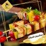 الدار دارك , اطلب واتمنى  :: مطعم الدار دارك