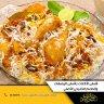 وجبات دجاج مندي مظبي بخاري - سدر زربيان لحم  - مندي من مطاعم أسياد المندي :: أسياد المندي