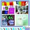 الطباعة على الأكياس و الأكواب، عمان - الاردن :: غصون للخدمات المطبعية
