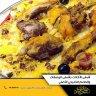 ربع دجاج- نصف دجاجة - دجاجة كاملة - (سادة) - صحن حضار مطبوخة - سلطة مختارة - لبن زبادي - لبن شنينة  :: أسياد المندي