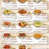 Chapatti menu  :: تشاباتي