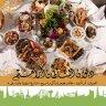 تلذذ بالذ المأكولات اللبنانية و المشاوي و الاكل البحري من ديوان السلطان ابراهيم  :: مطعم ديوان السلطان ابراهيم