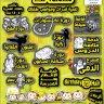 Talents Jordan - Flyer Arabic :: مواهب لتنمية قدرات الطفل